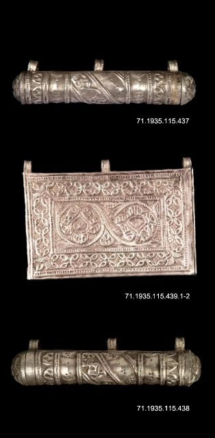 Afghani Prayer Box Pendants ca early 1930s Musee Du Quai Branly